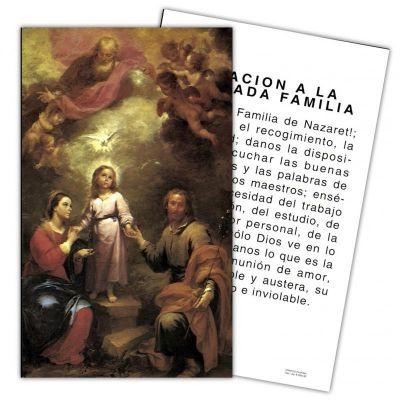 Estampa Familia Sagrada 7 x 11 cm